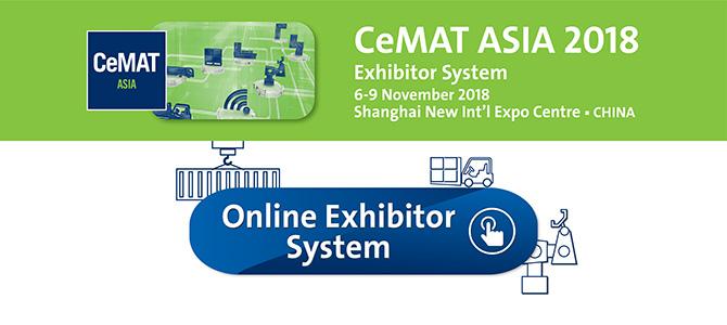 18cemat-670-130 展商系统-en-01.jpg