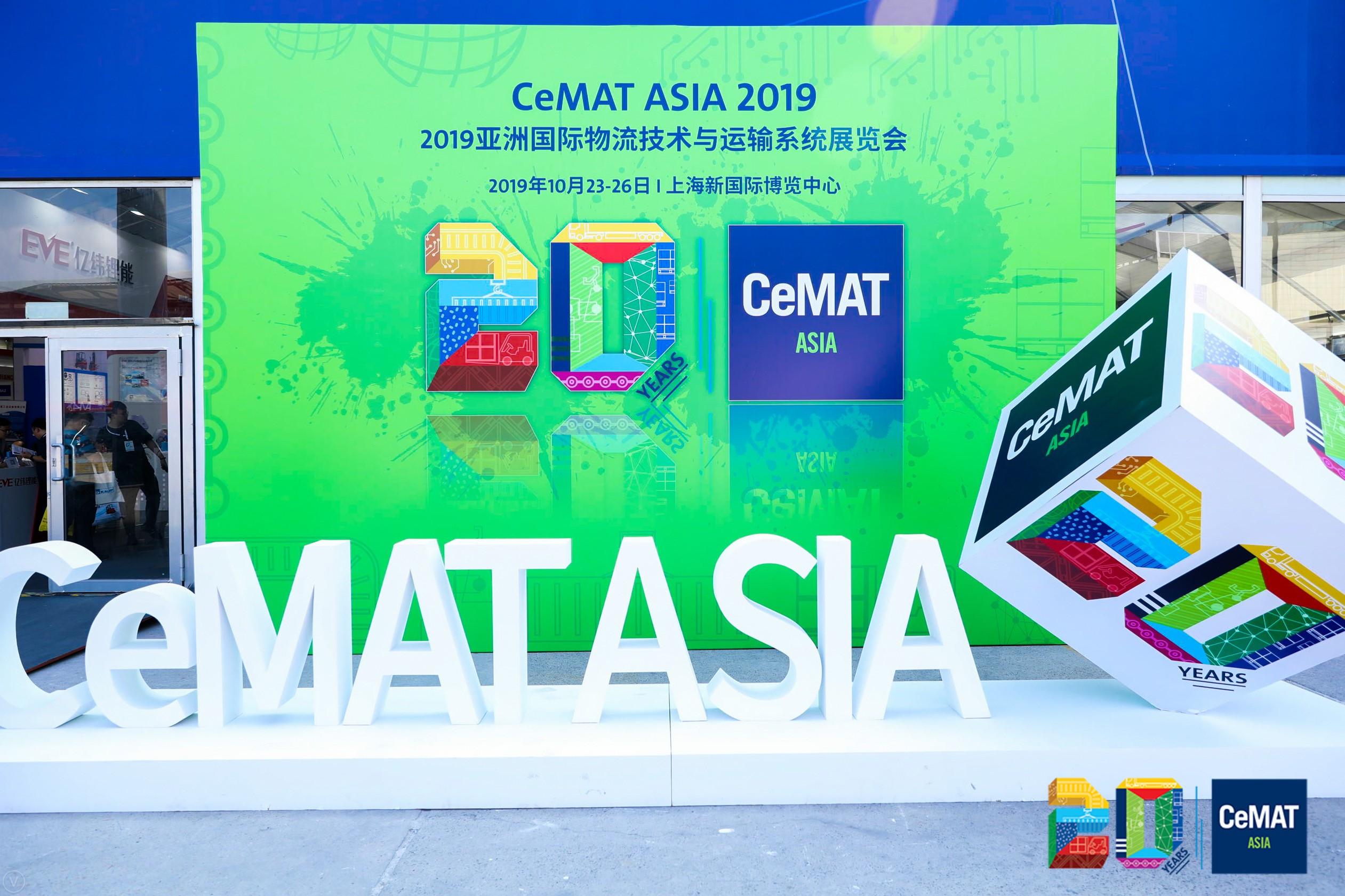 CeMAT ASIA 2019
