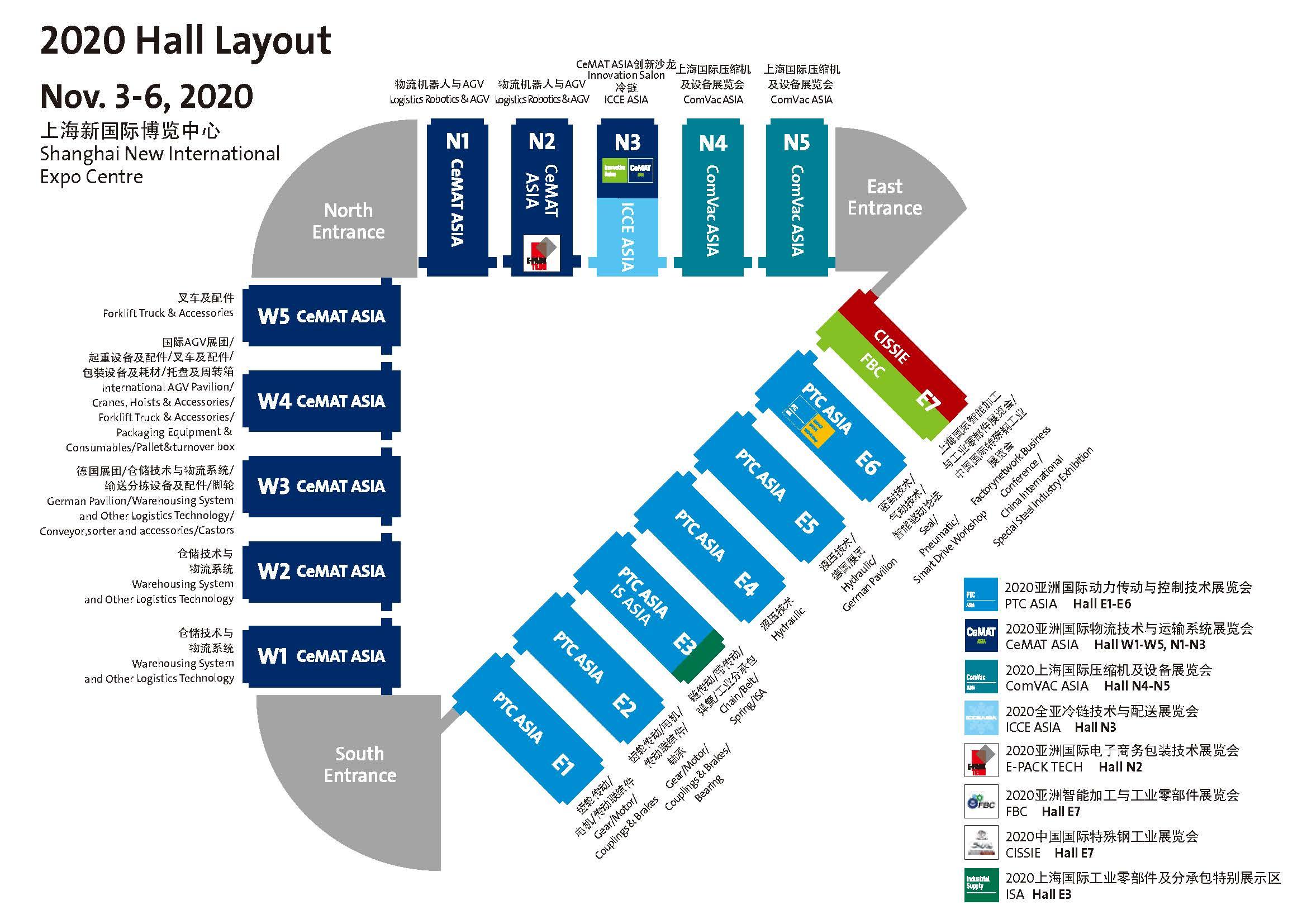 2020 Hall Layout .jpg