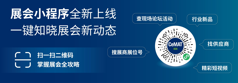 20cmt-小程序banner-2350-825-cn_画板 1.jpg