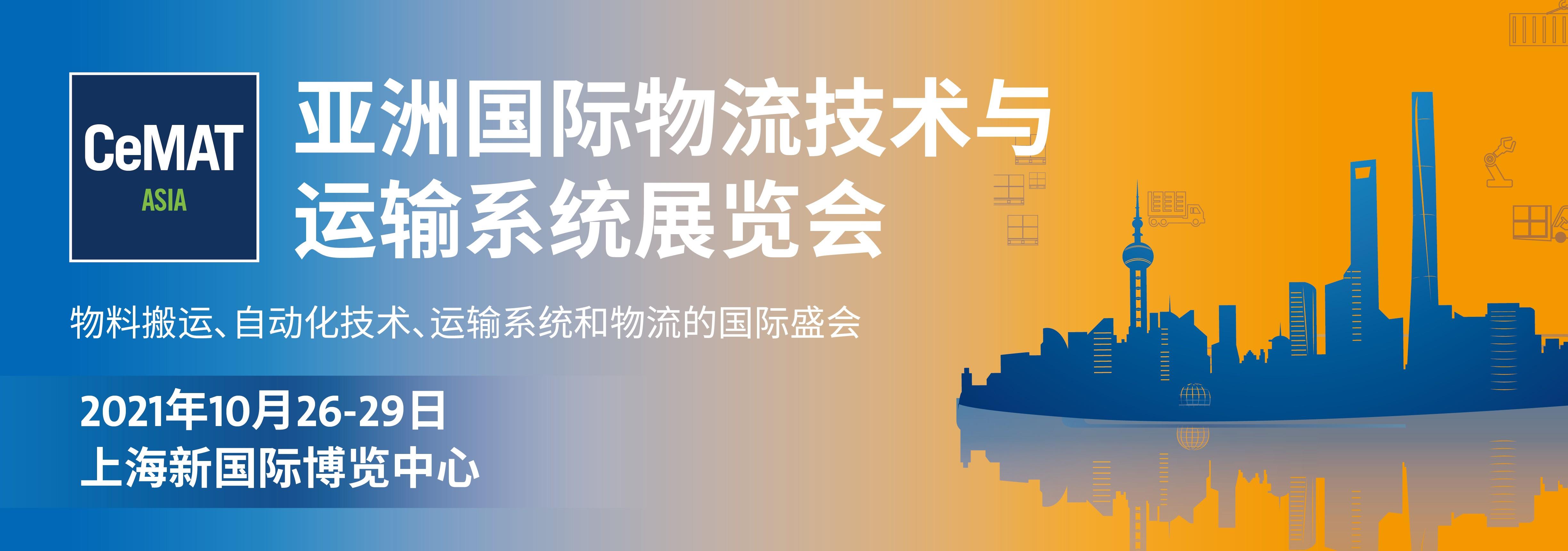 20cmt-banner2350-825-cn.en_画板 1 副本 6.jpg
