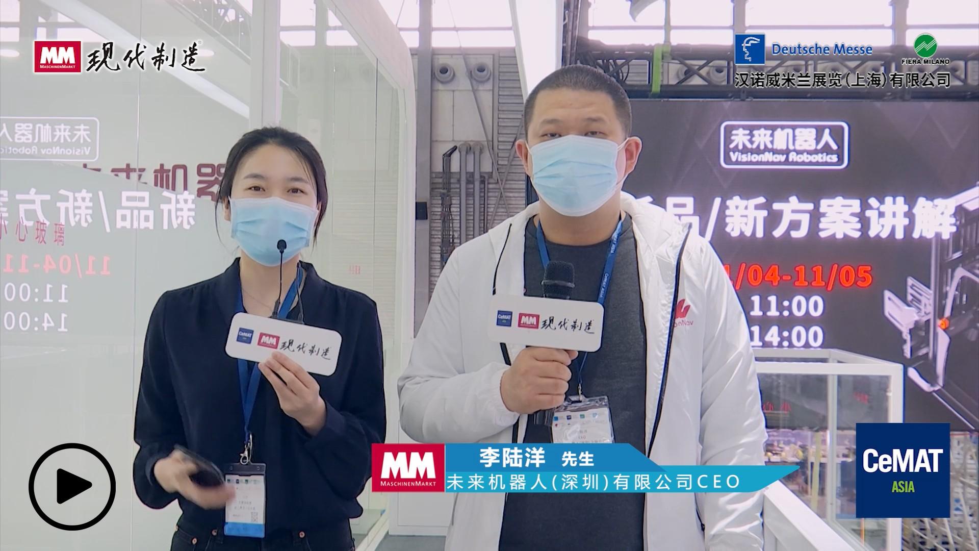 未来机器人(深圳)有限公司 - CEO - 李陆洋