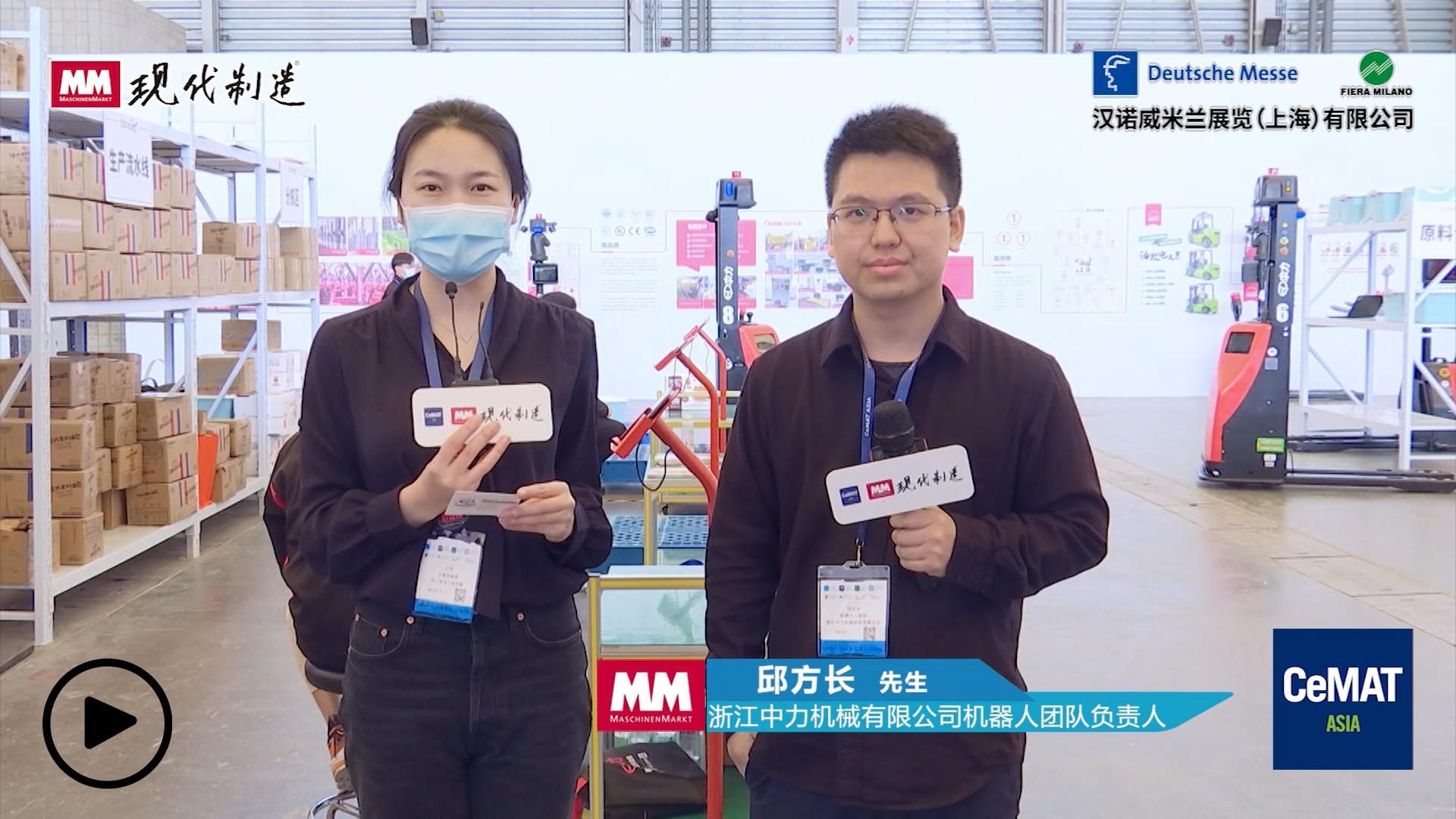 浙江中力机械有限公司 - 机器人团队负责人 - 邱方长
