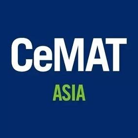 亚洲国际物流技术与运输系统展览会2021年日程安排