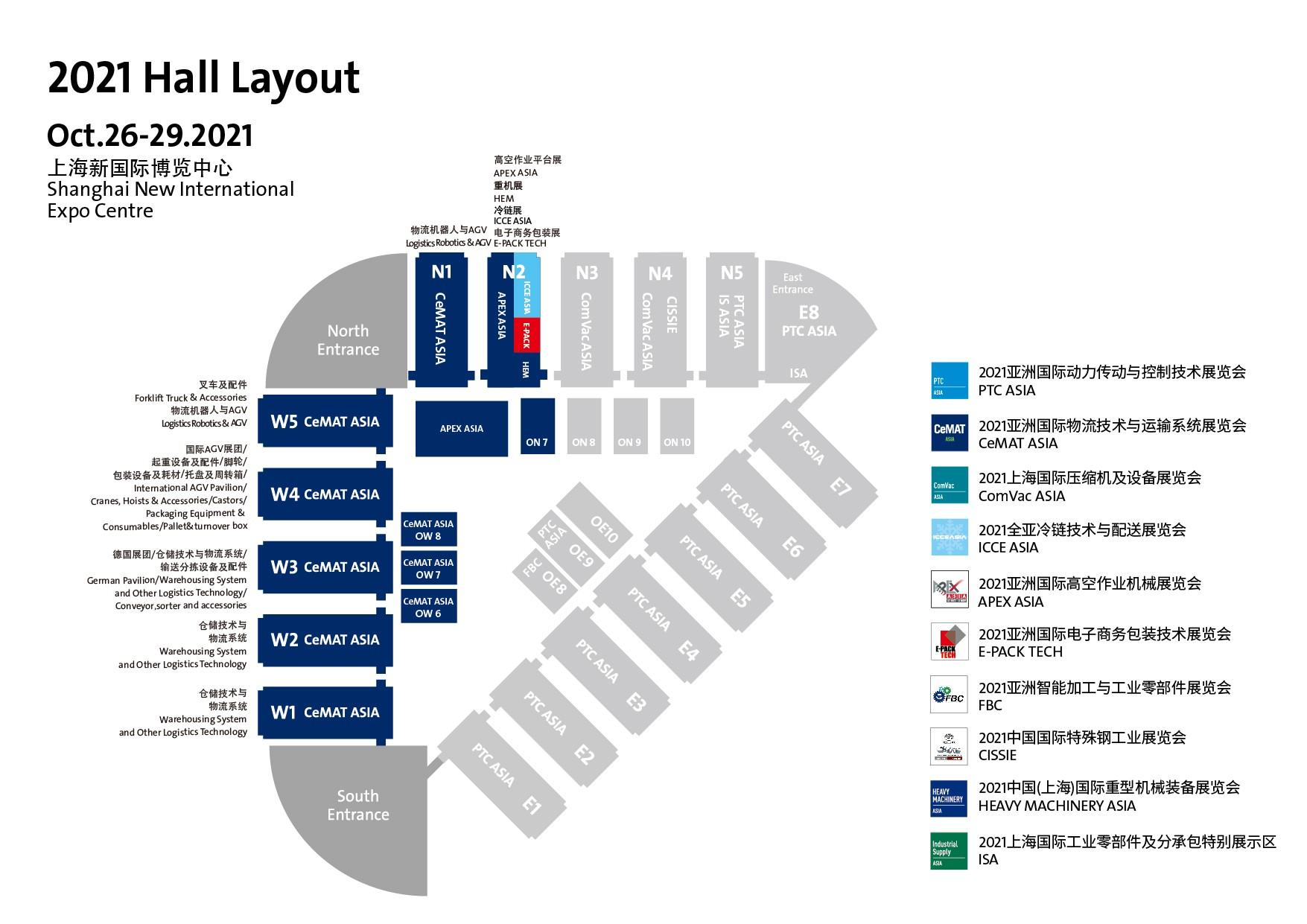 CeMAT展会平面图 2021